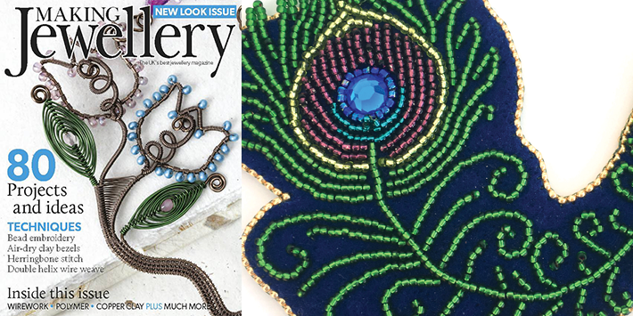 Making Jewellery Magazine - Issue 94